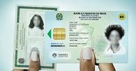 Câmara aprova criação de documento único de identificação nacional