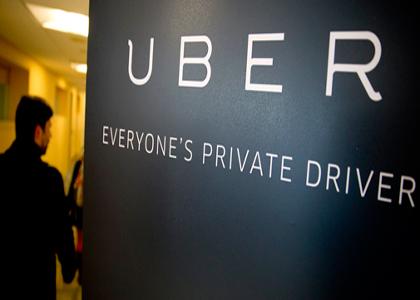 Câmara de SP aprova proibição do Uber