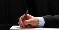 Advogados contestam evento do IASP em carta aberta