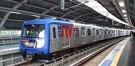 Rejeitada denúncia contra gerente de multinacional em ação sobre cartel de trens em SP