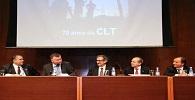 Vice-presidente da Corte Interamericana de Direitos Humanos fez palestra na AASP