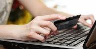 MercadoLivre indenizará usuária que não recebeu pela venda de produto