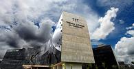 TST afasta recolhimento de contribuição sindical exigida de empresa de energia