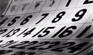 Portaria disciplina suspensão dos prazos processuais no STJ entre os dias 2 e 31/7