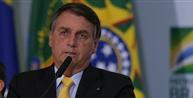 Bolsonaro autoriza estudos para privatização de Unidades Básicas de Saúde