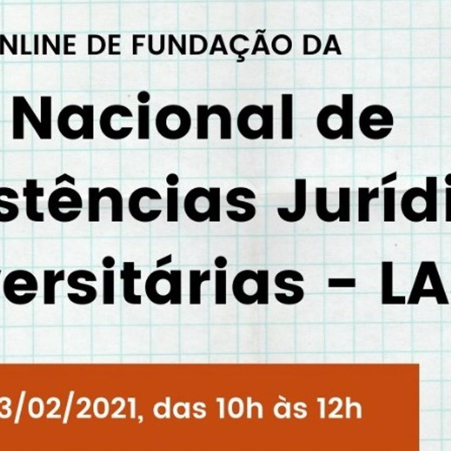 Liga Nacional das Assistências Jurídicas Universitárias é criada