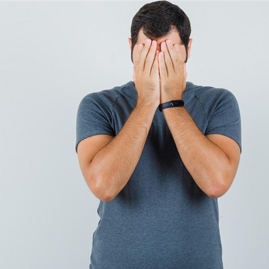 Servidor que faltava por depressão será reintegrado ao trabalho na PF