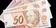 STJ reajusta valores de custas e porte dos processos