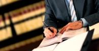 PL permite constituição de sociedade individual do advogado