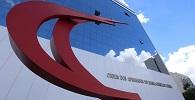 Conselho Federal da OAB para o próximo triênio já está formado