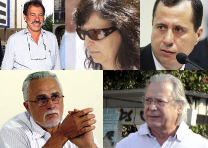 STF analisa nesta quinta-feira embargos infringentes dos réus do mensalão