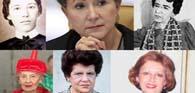 As mulheres  e o Direito: histórias de pioneirismo