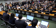Câmara aprova gratificação por acúmulo de função na Defensoria Pública da União