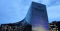 TST define lista tríplice para escolha de novo ministro