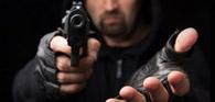 Banco indenizará homem atingido por bala perdida durante assalto