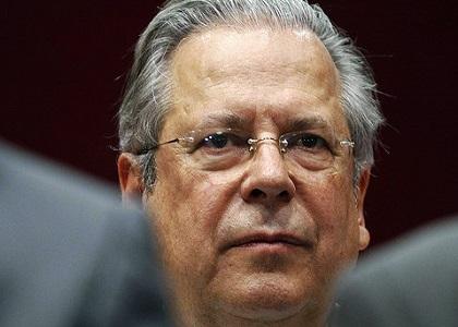 Defesa de Dirceu critica JB e diz que tratamento ao preso fere direitos humanos