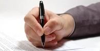Projeto piloto estabelece exame prioritário de pedidos de patentes