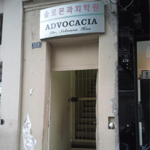 Símbolos orientais formam o nome do escritório localizado no bairro Bom Retiro, grande centro comercial de São Paulo/SP.