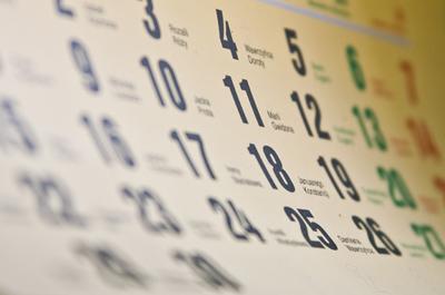 Agenda do STJ tem mensalão, caso Nardoni e honorários advocatícios