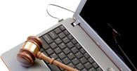 CNJ: Processo eletrônico do TJ/PR deve funcionar normalmente no recesso forense