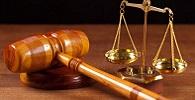 Banco consegue manter bens apreendidos antes de recuperação judicial de empresa