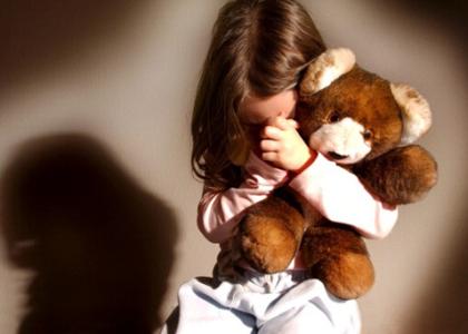 Relativização de estupro de vulnerável