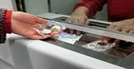 Mandados de pagamento podem ser recebidos em qualquer agência do BB na capital do RJ