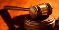 Liminar em MS impede penalidade à empresa em recuperação por falta de licença de operação válida