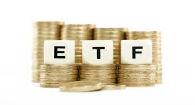 Primeiro fundo de índice estrangeiro é lançado no Brasil