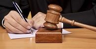 Ministério da Justiça aprova regimento interno da Comissão de Anistia