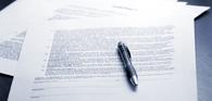 Garantias fiduciárias não estão sujeitas a registro
