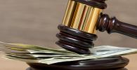 Corregedoria uniformiza levantamento de depósito judicial