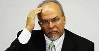Corte Especial do STJ começa a julgar Lava Jato na quarta-feira
