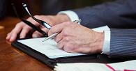 Governador do DF questiona regras sobre competência jurisdicional previstas no novo CPC