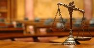 Ingresso no serviço público antes da lei 12.618 garante direito ao regime geral de previdência da União