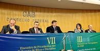 OAB debate novo código de ética e cadastro de sanções