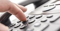 Patente de identificação de chamadas é nula