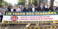 OAB/DF requer sanção de advertência ao advogado-Geral da União