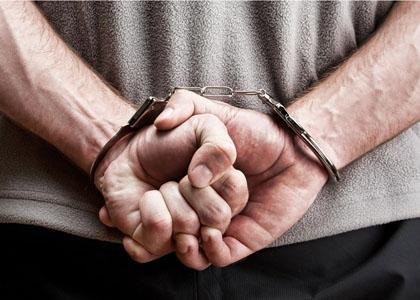 Prisão preventiva no estupro coletivo