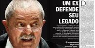 MPF/DF não comprova pedido de Lula para adiar julgamento do mensalão