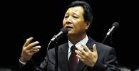 STF recebe denúncia contra deputado Federal Luiz Nishimori