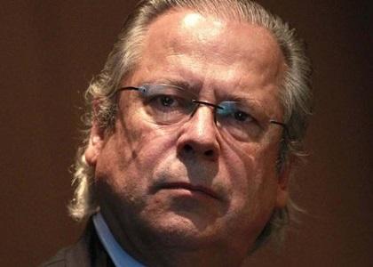 Dirceu pede à OEA novo julgamento por violação ao duplo grau de jurisdição