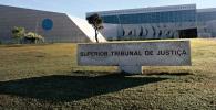 STJ mantém em disponibilidade juiz acusado de agir conforme interesses