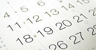 Projeto altera dispositivos da CLT sobre prazos e fixa recesso de 20/12 a 20/1