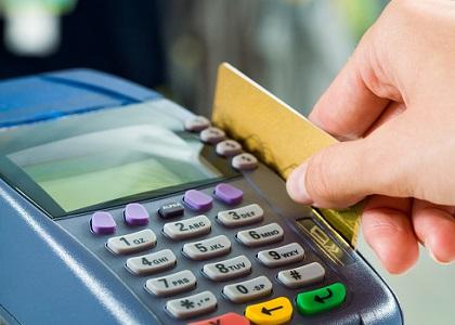 Lei paulista regulamenta inclusão de consumidores nos cadastros de proteção ao crédito