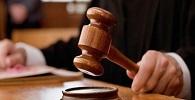 STF julga casos de preenchimento de vagas de magistrados
