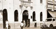 Bradesco celebra 70 anos e hoje é maior rede bancária do país