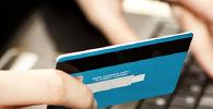Banco indenizará cliente por descontos indevidos relativos a empréstimo