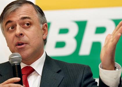 Delação premiada da Petrobras
