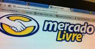 Liminar que obrigou MercadoLivre a retirar anúncio irregular do site é suspensa